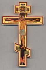 Sfanta Cruce 8