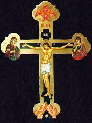 Crucea Ortodoxa3