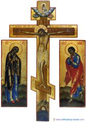1301848861 orthodox cross 001