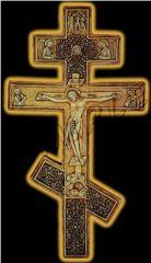 Sfanta Cruce 4