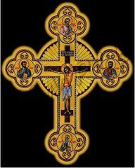 Sfanta Cruce 5