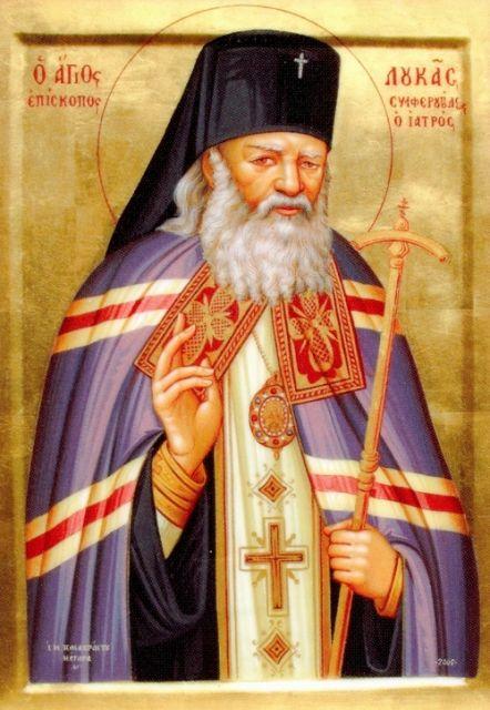Sf Luca Al Crimeei