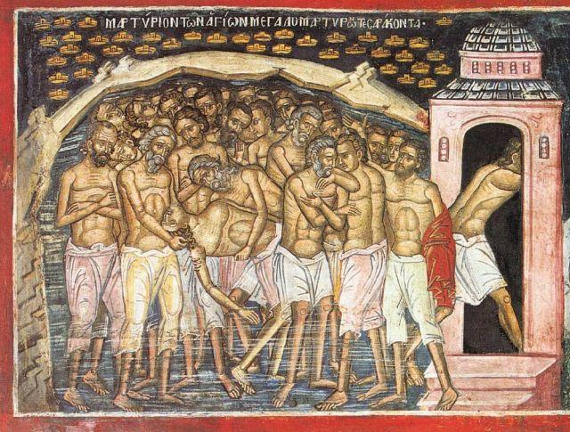 Cei 40 mucenici Sevastia Armenia